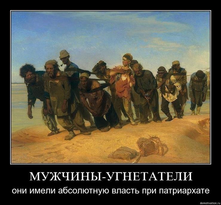 """Алексей """"Ronin"""" Доронин автор книги """"Черный День"""" о Мужском Движении"""