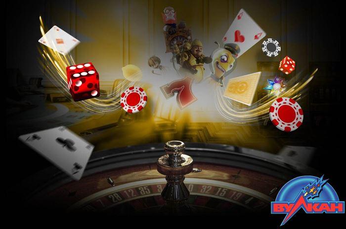 начать онлайн казино