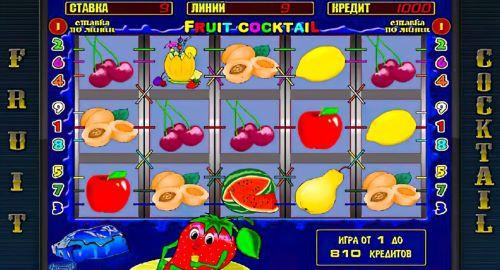 Онлайн казино фруктовый коктейль дешевые игровые автоматы в москве